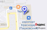 Схема проезда до компании МАГАЗИН СТРОИТЕЛЬНЫХ ТОВАРОВ КУБАНЬСТРОЙКОЛОР в Краснодаре