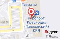 Схема проезда до компании Аэросервис в Краснодаре