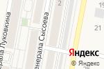 Схема проезда до компании Дон в Ямном