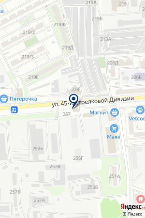 Мир Фаркопов на карте Воронежа