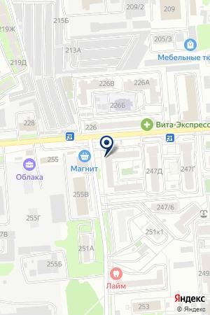 Бигуди на карте Воронежа