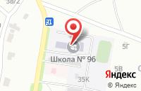 Схема проезда до компании Основная общеобразовательная школа №96 в Воронеже