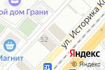 Схема проезда до компании РемАвто в Воронеже