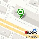 Местоположение компании Экономь!