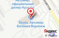 Схема проезда до компании Рента в Воронеже