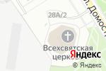 Схема проезда до компании Анонимные Алкоголики в Воронеже