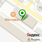 Местоположение компании Автотехсервис Плюс
