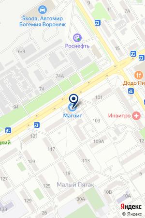 СЕРВИС-ЦЕНТР ПОЛЮС на карте Воронежа