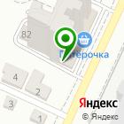 Местоположение компании Vape-school.ru