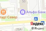 Схема проезда до компании Клубочек в Воронеже