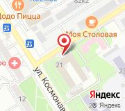 Управление Федеральной службы по надзору в сфере защиты прав потребителей и благополучия человека по Воронежской области