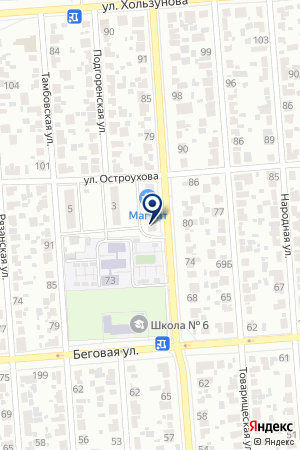 Городская поликлиника №3 на карте Воронежа
