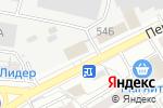 Схема проезда до компании Лидер в Воронеже