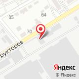 ПАО Воронежский керамический завод
