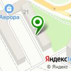 Местоположение компании ДымхауЗ