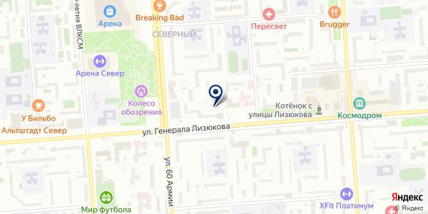 ГАРМОНИЯ ПЛЮС на карте Воронеже