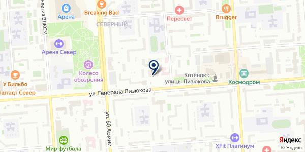 Фабрика красоты на карте Воронеже