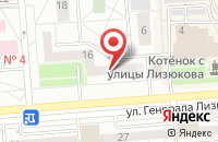 Схема проезда до компании Максавит в Воронеже