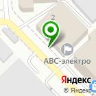 Местоположение компании ИОКОДЕРС