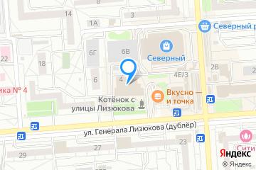 Афиша места Station MIR