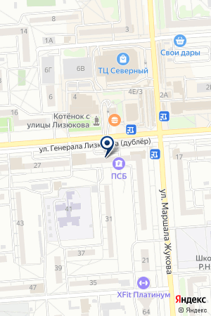 РЕМОНТНАЯ МАСТЕРСКАЯ НАБРОДОВ на карте Воронежа
