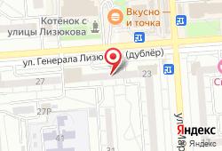 МедЭксперт в Воронеже - улица Лизюкова, 25: запись на МРТ, стоимость услуг, отзывы