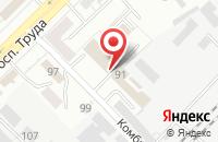 Схема проезда до компании Стормед в Воронеже