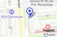 Схема проезда до компании РЕМОНТНАЯ МАСТЕРСКАЯ БАНИН в Воронеже