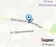 Ваш бухгалтер в Воронеже