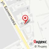 ООО Строй Микс