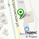 Местоположение компании Аксененко Л.Г.