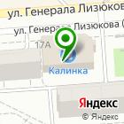 Местоположение компании Богатырь 36