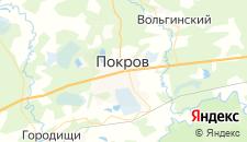 Гостиницы города Покров на карте