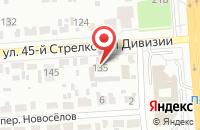 Схема проезда до компании ВоронежГазБытСнаб в Воронеже
