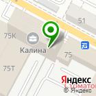 Местоположение компании Радуга-М
