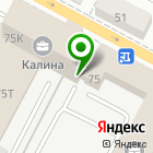 Местоположение компании Оргэнергострой