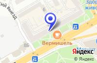 Схема проезда до компании МАГАЗИН ФОТОГРАФ в Воронеже