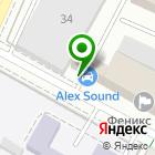 Местоположение компании Fonariks.ru