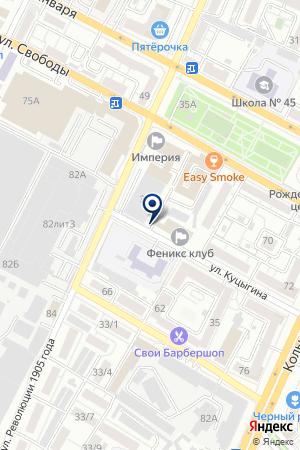 Оптойл на карте Воронежа