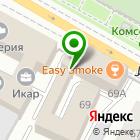 Местоположение компании ТРАСКО