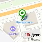 Местоположение компании Автоплюс