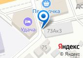 Автобан-Сервис на карте