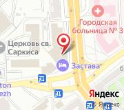 Отдел геологии и лицензирования по Воронежской области