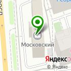 Местоположение компании Серебро