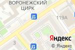Схема проезда до компании Банкомат в Воронеже