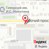 Весь Воронеж
