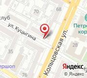 Управление Федеральной антимонопольной службы по Воронежской области