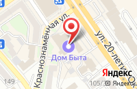 Схема проезда до компании Консультант-Сервис в Воронеже