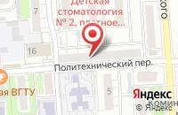 Схема проезда до компании Эпос в Воронеже