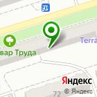 Местоположение компании Беспилотные системы Робоавиа